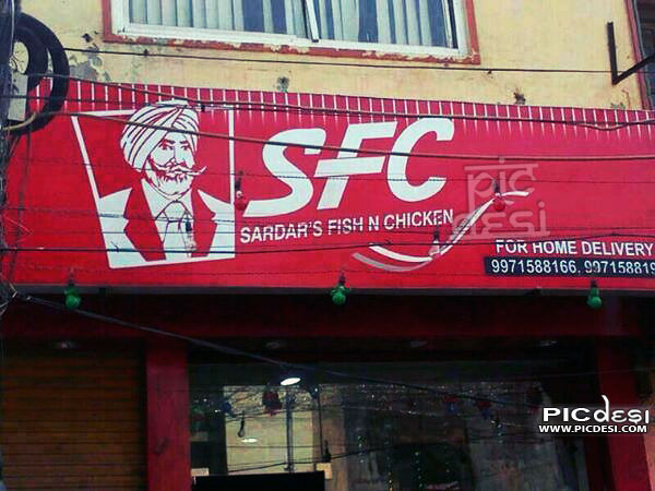 KFC in India as SFC India Funny Picture