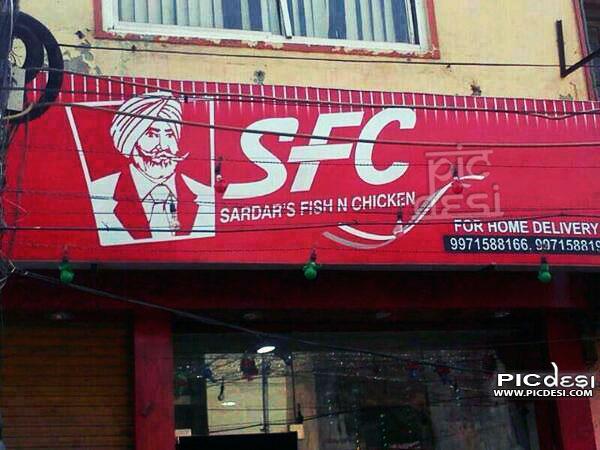 KFC in India as SFC India Funny