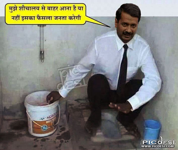 Kejriwal Funny Picture Janta Decision India Funny Picture