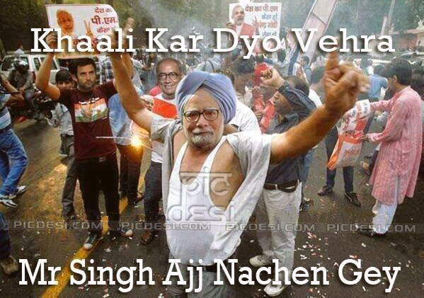 Manmohan Singh Dancing Funny Picture Punjabi Funny Picture