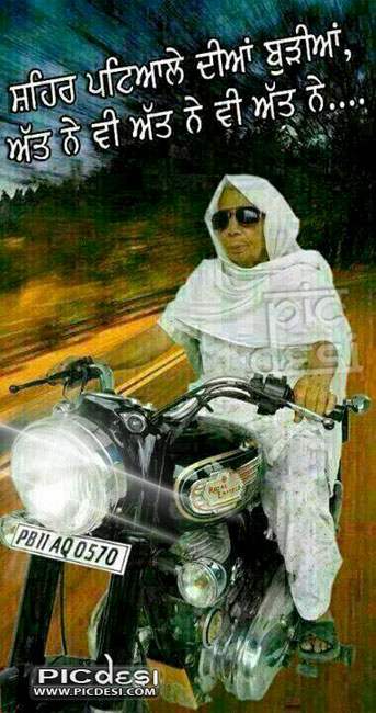 Shehr Patiale Dian Budhian Punjabi Funny