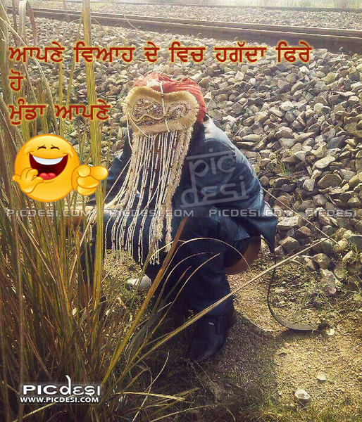 Munda Apne Viah De Vich Punjabi Funny Picture