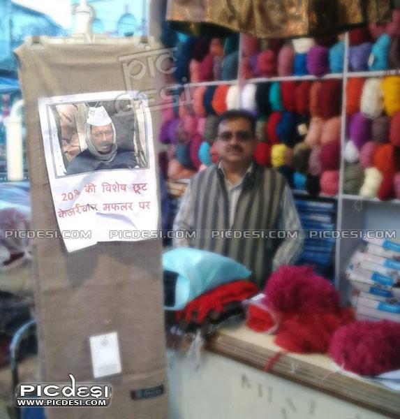 Kejriwal Muffler Special Discount India Funny