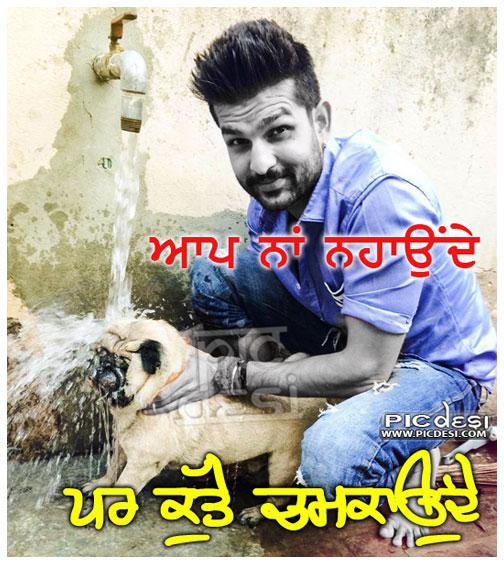 Aap Na Nhaunde Punjabi Funny