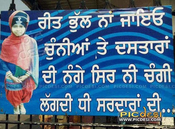 Dhee Sardaran Di Punjabi