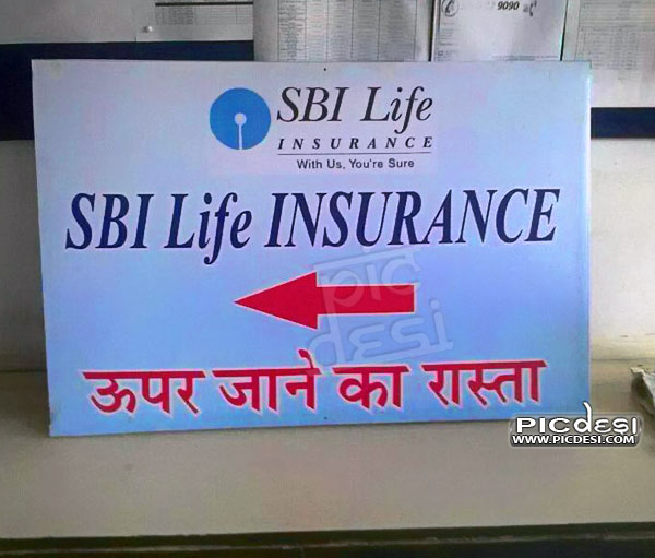 Funny Life Insurance Board India Funny Picture