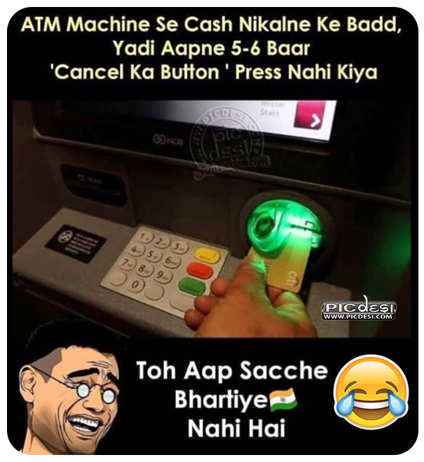 ATM in India Funny Comment Hindi Funny Picture