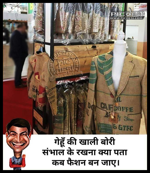 Latest Fashion Funny Trend Hindi Funny Picture