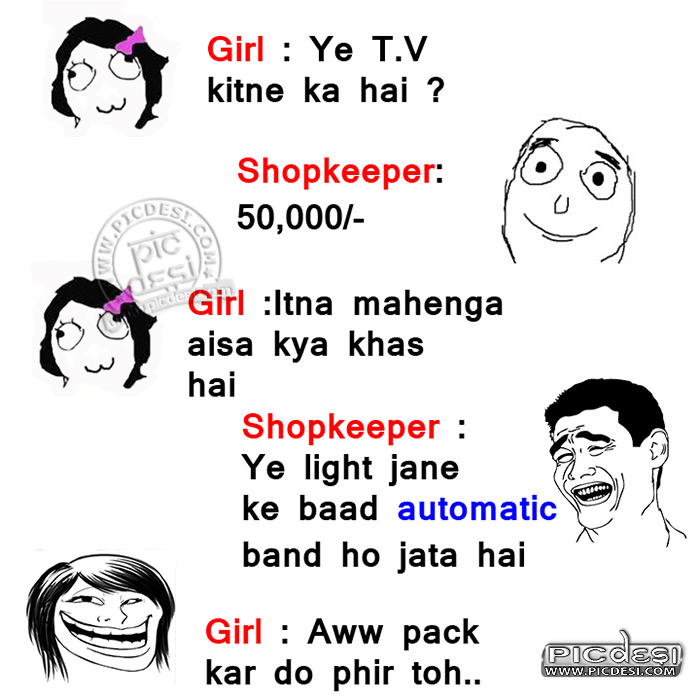 Girl Buying TV Funny Meme Hindi Funny Picture