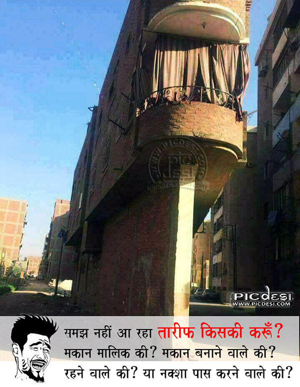Funny Home Design in India Hindi Funny Picture
