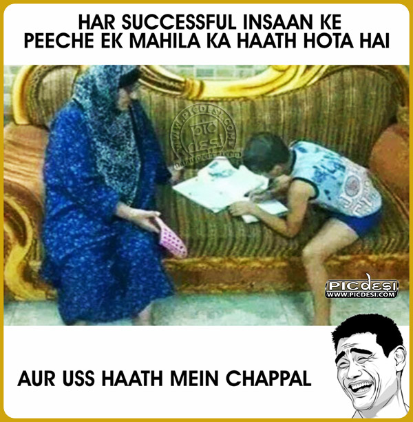 Behind Successful Person Funny Hindi Funny Picture