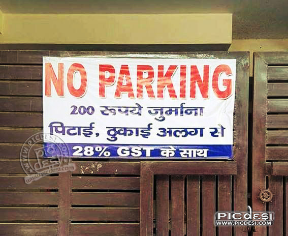 Funny No Parking Notice India Funny Picture
