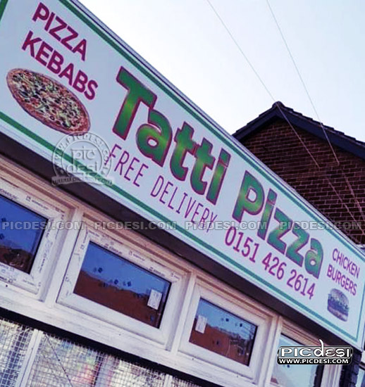 Pizza Shop Funny Name India Funny Picture