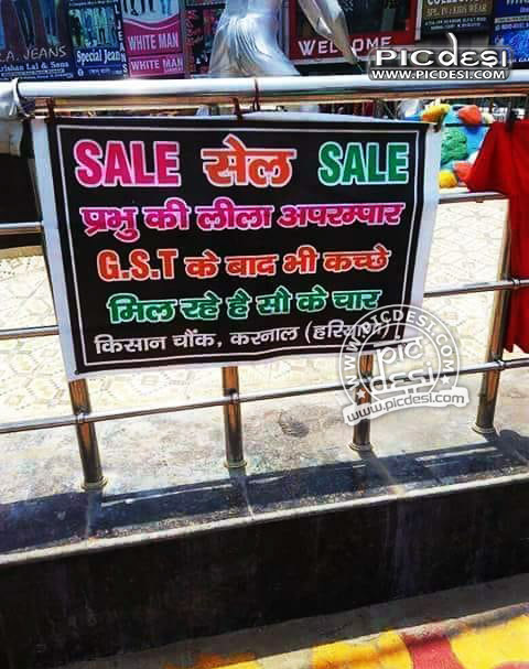 Sale Banner Funny Notice India Funny Picture