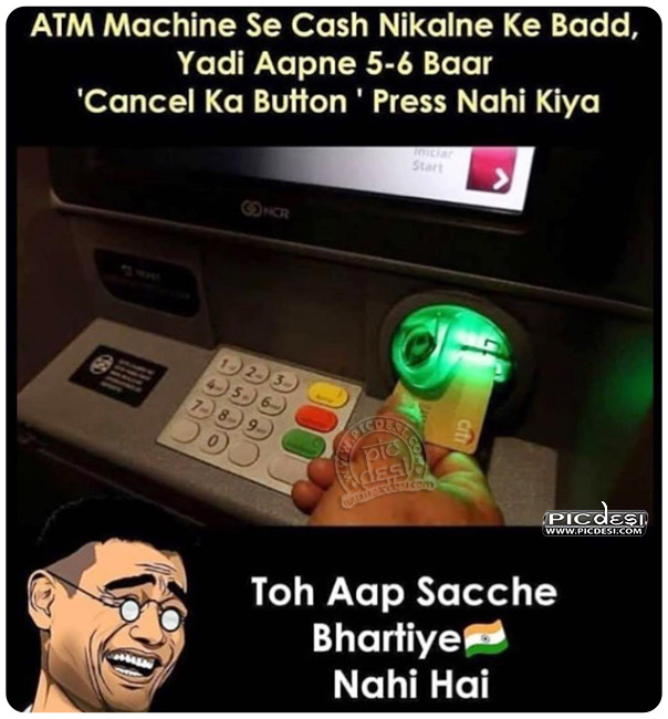 ATM Machine Funny Pic Hindi Funny Picture