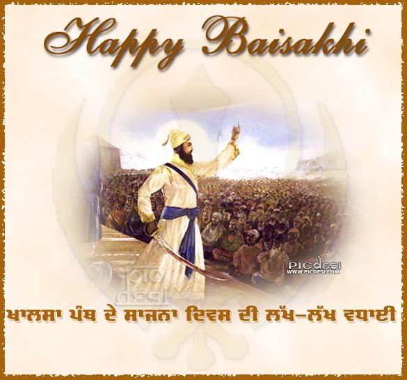 Happy Baisakhi Khaalsa Panth Saajna Divas Baisakhi Picture