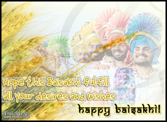 This Baisakhi fullfill all your wishes Baisakhi Picture