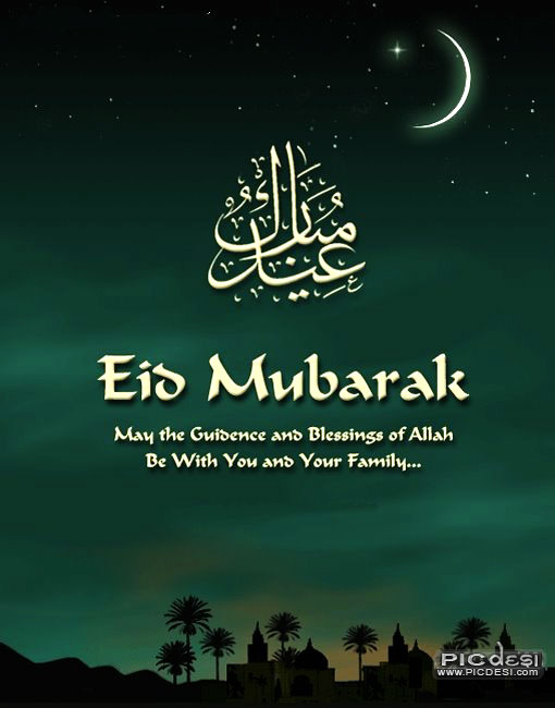 Blessings of Allah be with You Eid Picture