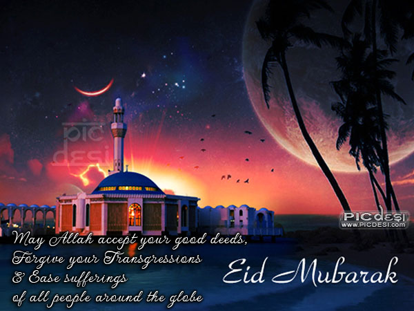 Eid Mubarak May Allah Accept Eid Picture
