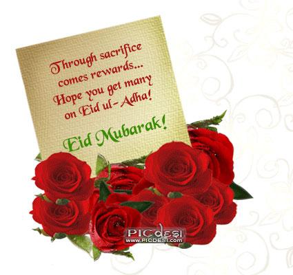 Eid Mubarak Hope you get Rewards Eid Picture