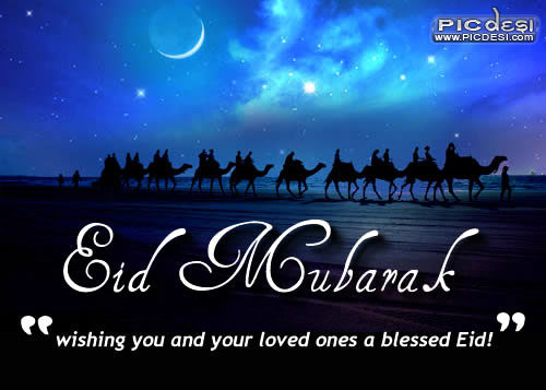 Eid Mubarak Wishing You Blessed Eid Picture