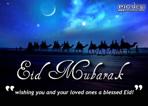 Eid Mubarak   Wishing You Blessed Eid