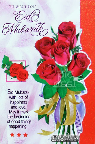 Eid Mubarak with lot of Happiness Eid Picture