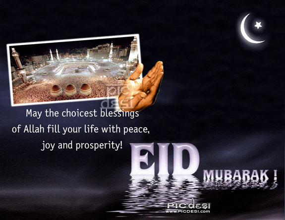 Eid Mubarak May Blessings of Allah Eid Picture