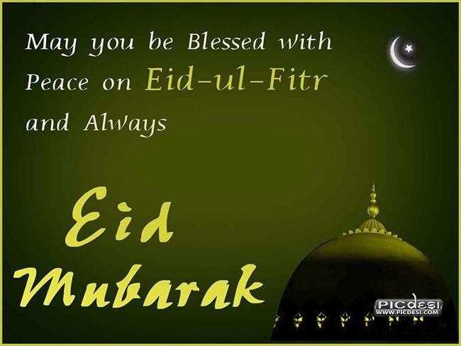 Eid Ul Fitr Mubarak Eid Picture