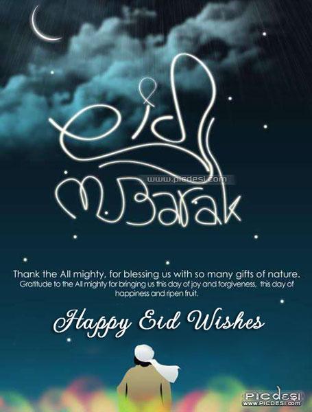 Eid Mubarak Wishes | PicDesi.com