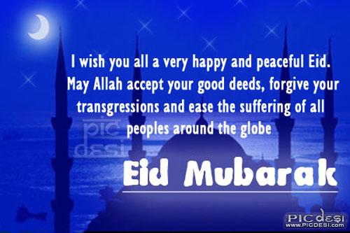Eid Mubarak Happy and Peaceful Eid