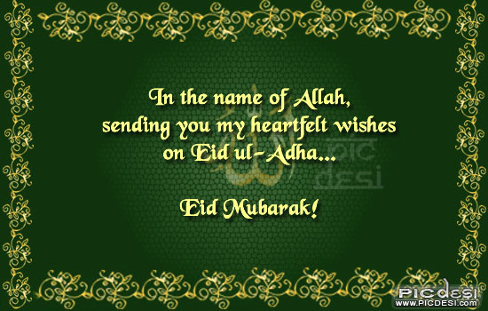 Sending Wishes in the name of Allah Eid Picture