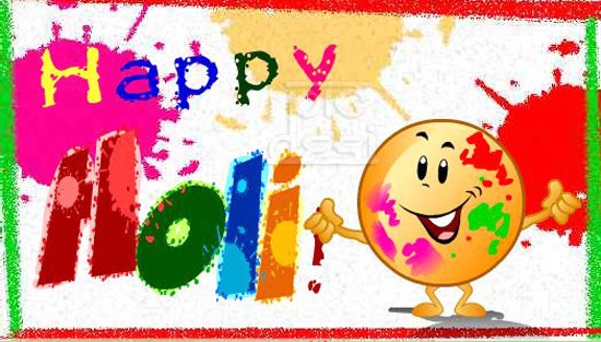 Happy Holi Scrap Holi