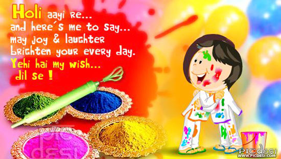 Holi Aayi Re My Wish Dil Se Holi Picture