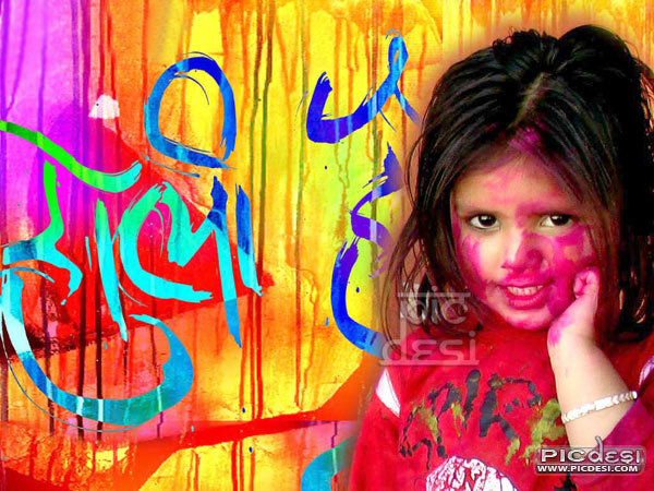 Holi Hai Cute Girl Wishing Holi Picture