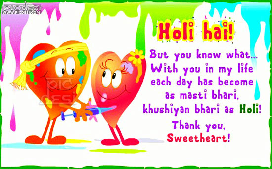 Holi Hai   With You in my Life Holi