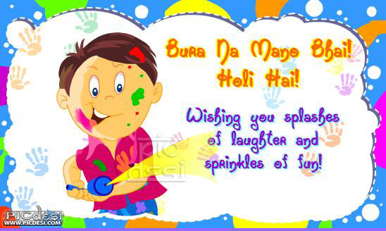 Bura Naa Maano Holi Hai Holi Picture