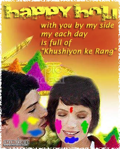 Holi With You – Khushiyon ke Rang Holi Picture