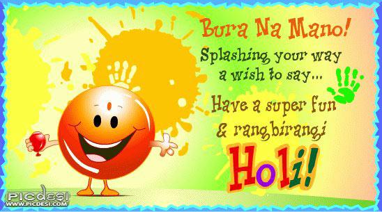 Have Rang Birangi Holi Holi Picture