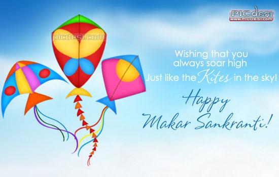 Happy Makar Sankranti   Soar High Like Kites Lohri