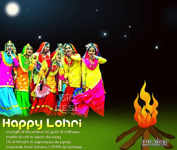 Lohri Mungfli di Khushboo Lohri Picture