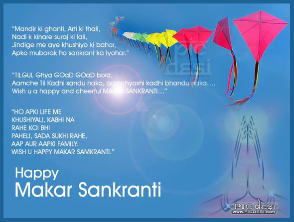 Wish you Happy Makar Sankranti Lohri Picture