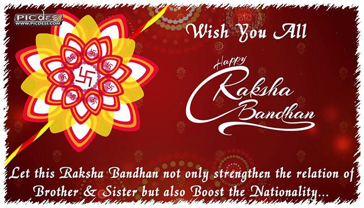 Wish You All Happy Raksha Bandhan Raksha Bandhan Picture