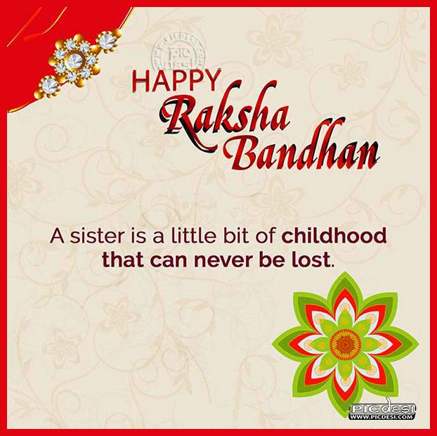Raksha Bandhan Wish For Sister Raksha Bandhan Picture