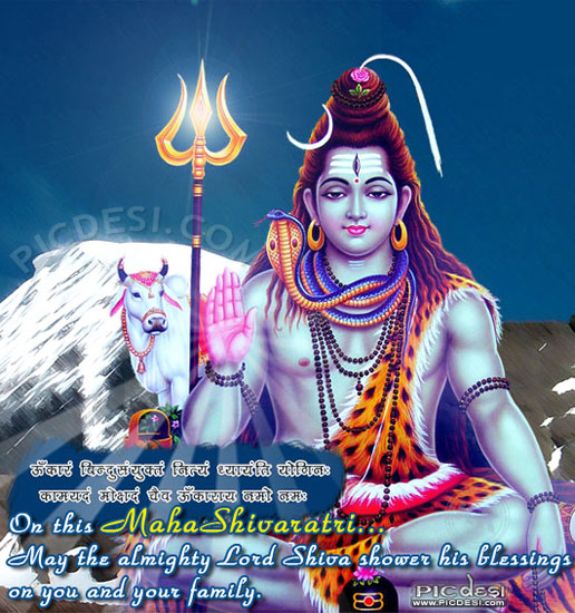 May Lord Shiva shower blessings on you Maha Shivaratri Picture