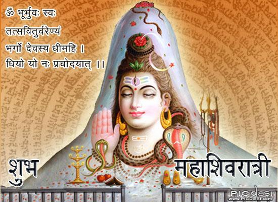 Shubh MahaShivratri Picture Scrap Maha Shivaratri