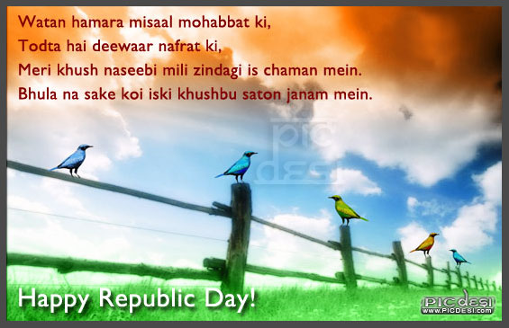 Happy Republic Day Colorful Birds Comment Republic Day