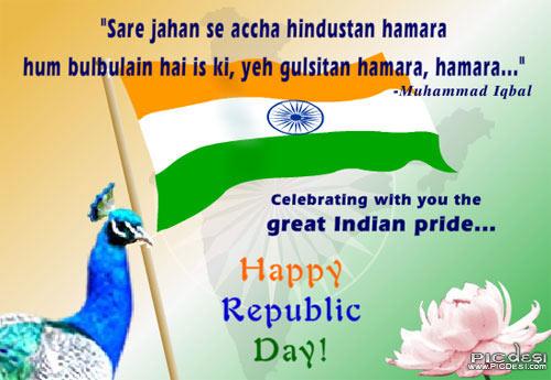 Happy Republic Day   Great Indian Pride Republic Day