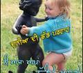 Link to Ni Aaja Aapan Nachiye Majajne