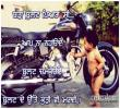 Link to Bada Bullet Pyara Si